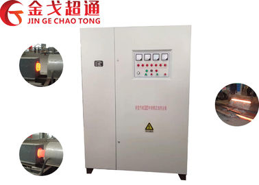 Electric Rolling Mill Furnace With Extended Life For Rolling Mill Operations