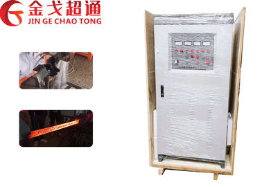 China Quick Start Up High Frequency Induction Heating Furnace For Travelling Wheel supplier