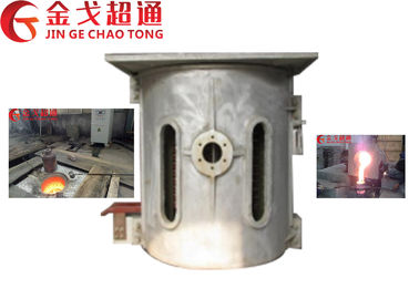 China Medium Frequency Aluminum shell furnace KGPS-900KW/1250kg supplier