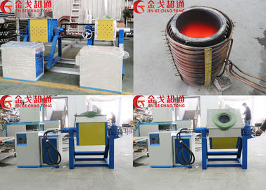 380V 50/60 Hz Small Induction Furnace With 100 Load Continuation Rate