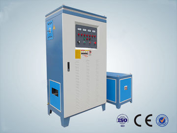 Medium Frequency Induction  Heating Equipment LSW-200KW