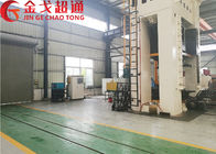 China Energy Saving Medium Frequency Induction Heating Equipment With Multi Protection factory