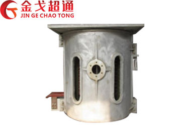 Simple Operation Metal Smelting Furnace 24 Hours Continuous Smelting