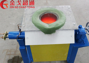Small Smelting Furnace