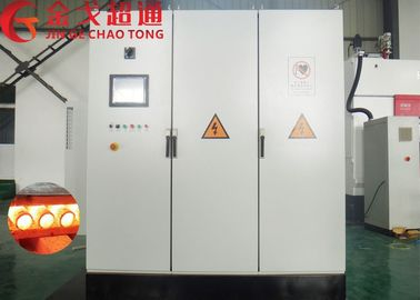 China IGBT Medium Frequency Electric Induction Furnace For Various Heating Treatment distributor